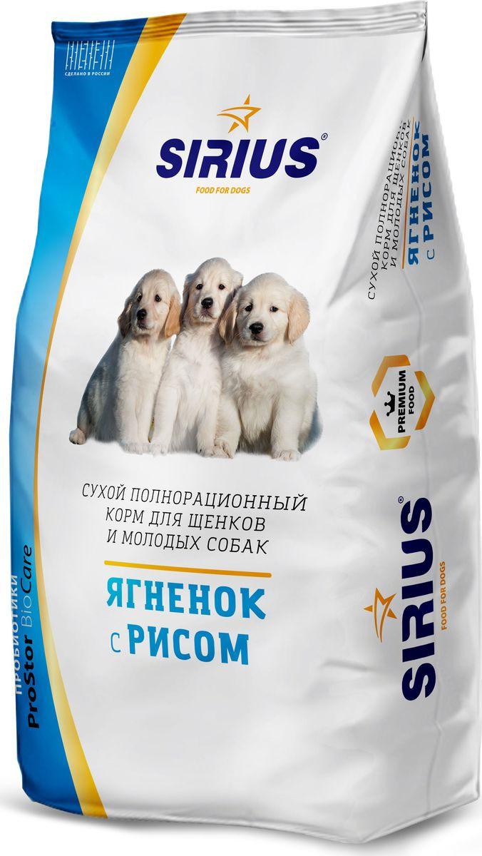Сухой корм Sirius, для щенков и молодых собак, ягненок и рис, 3 кг