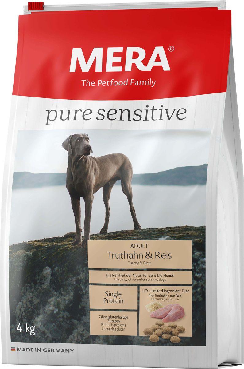 Сухой корм для собак Mera Pure Sensitive Adult, индейка рис, 4 кг mera сухой корм mera pure sensitive adult truthahn