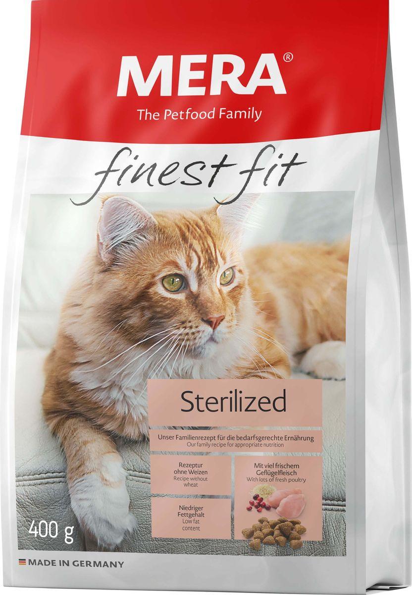 Сухой корм Mera Finest Fit Sterilized, для стерилизованных кошек, 400 г