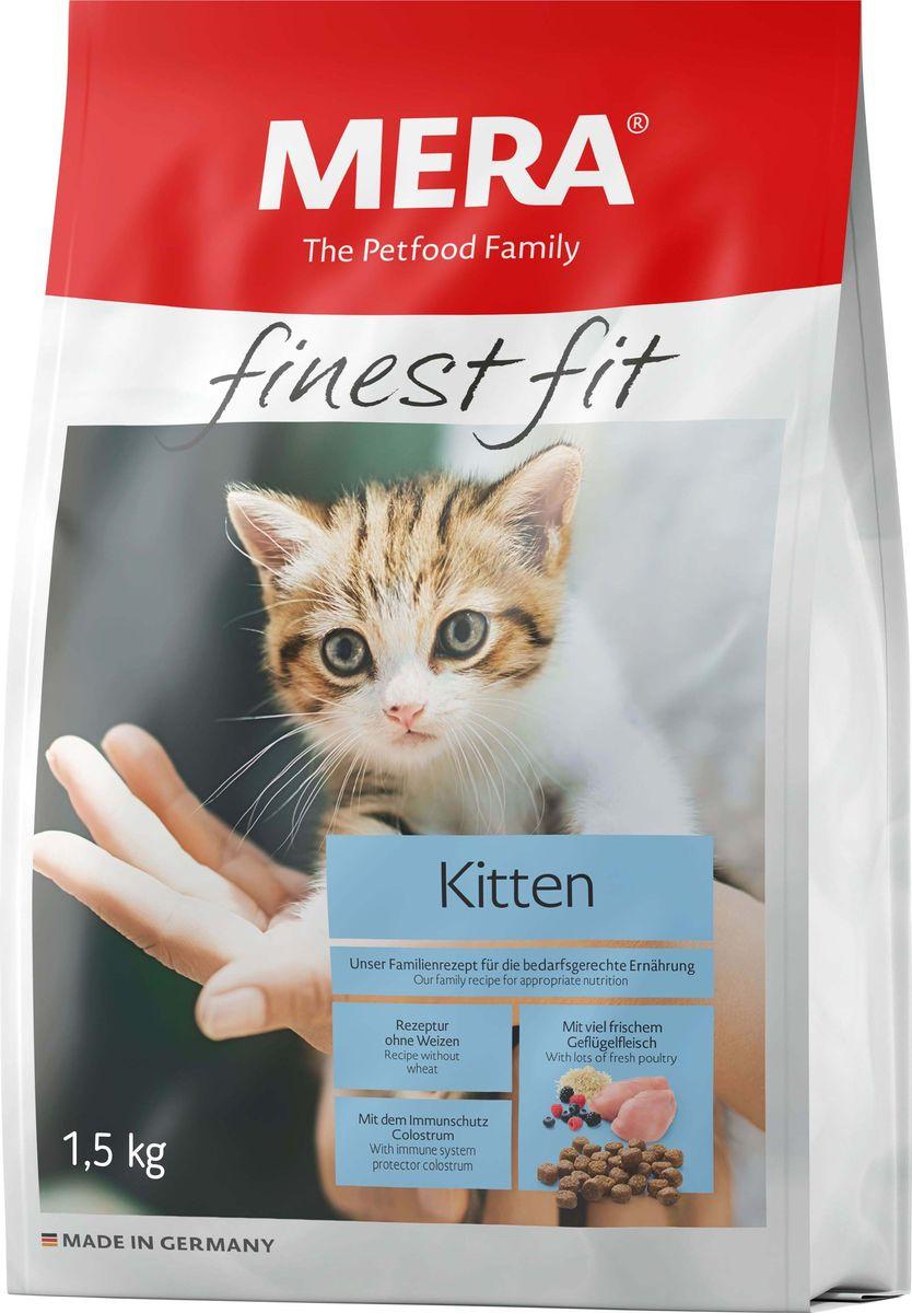 Сухой корм для котят Mera Finest Fit Kitten, 1,5 кг