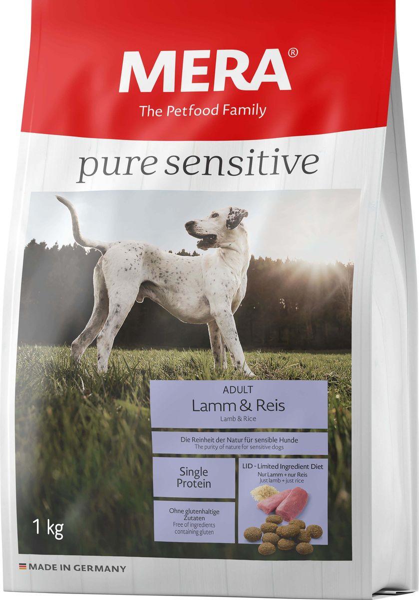 Сухой корм для собак Mera Pure Sensitive Adult, ягненок и рис, 1 кг mera сухой корм mera pure sensitive adult truthahn