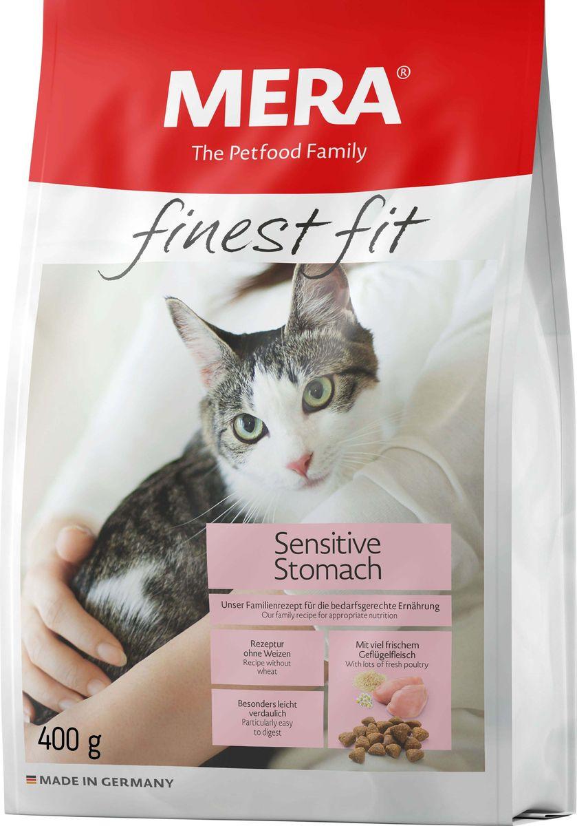 Сухой корм Mera Finest Fit Sensitive Stomach, для кошек с чувствительным пищеварением, 400 г