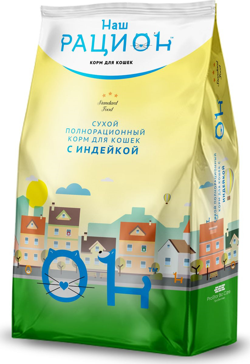 Сухой корм для кошек Наш Рацион, с индейкой, 10 кг
