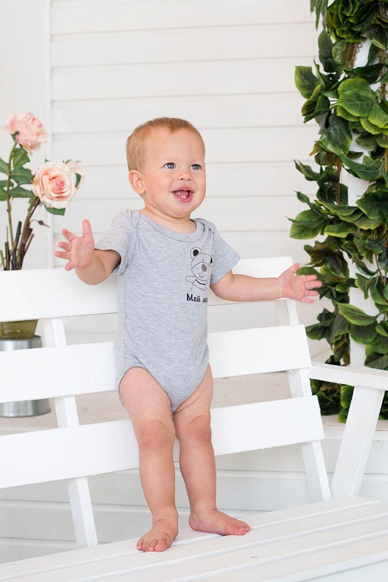 Боди Лапушка боди для новорожденных лапушка умка цвет белый у403и размер 44 68