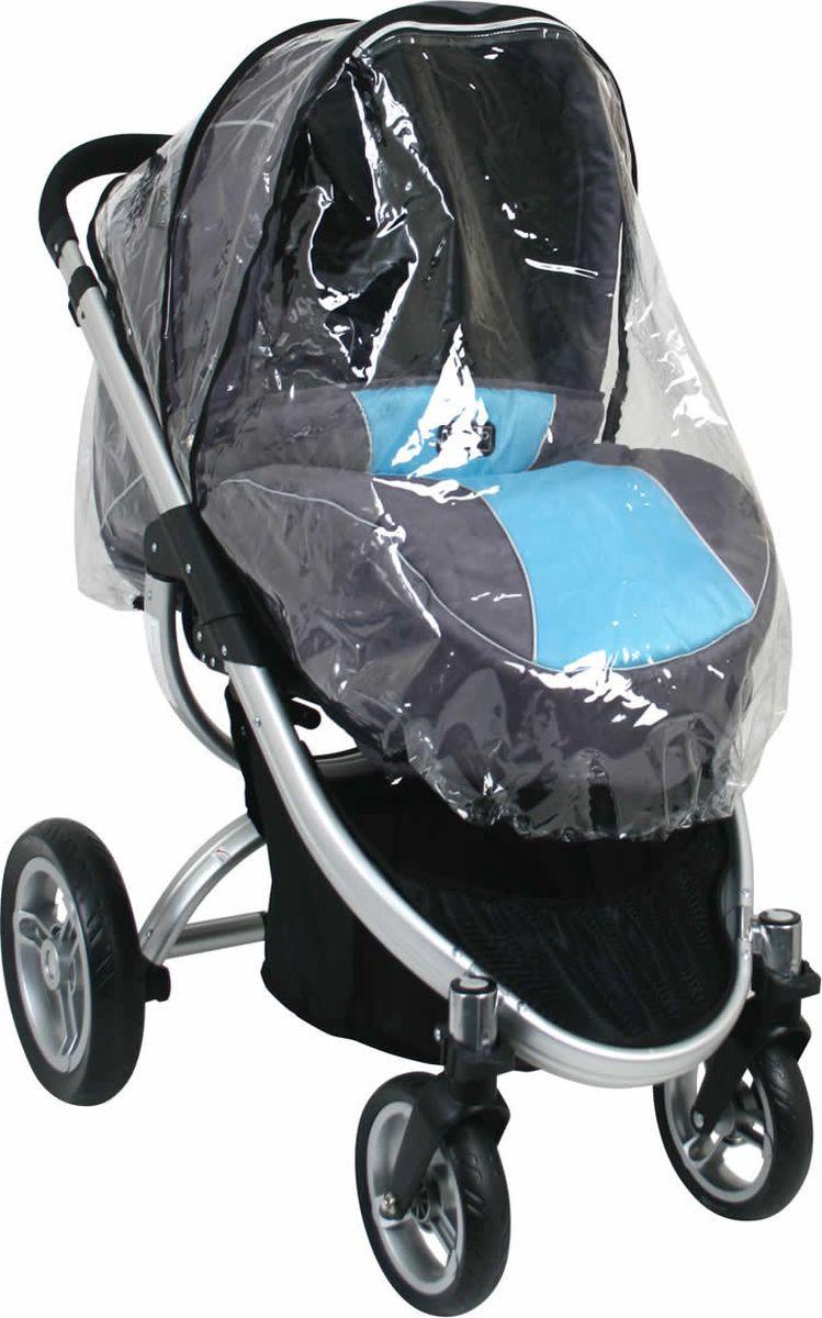 Дождевик для коляски Valco Baby Raincover Snap 4 Ultra аксессуары для колясок и автокресел виталфарм дождевик