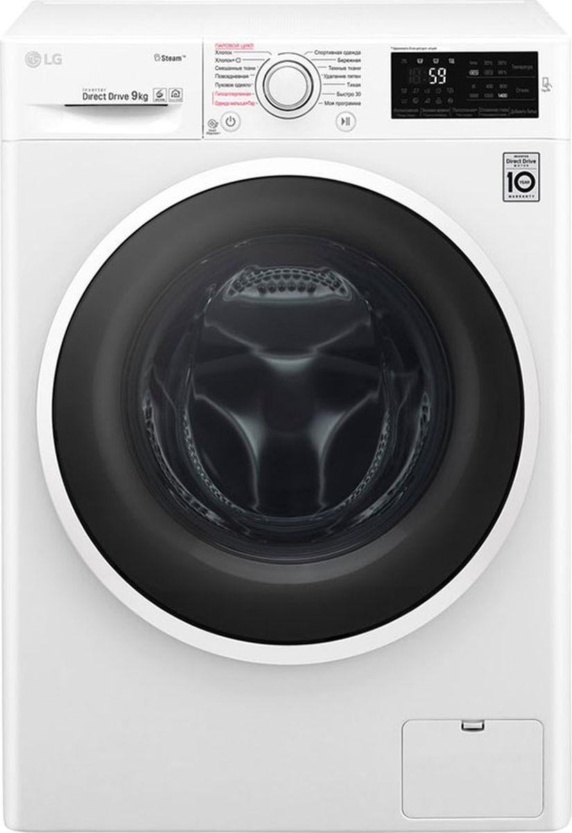 Стиральная машина LG F4J6VS0W цена
