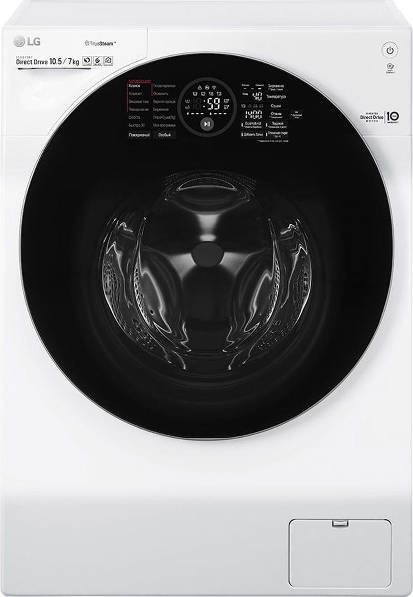 Стиральная машина LG FH4G1JCH2N цена
