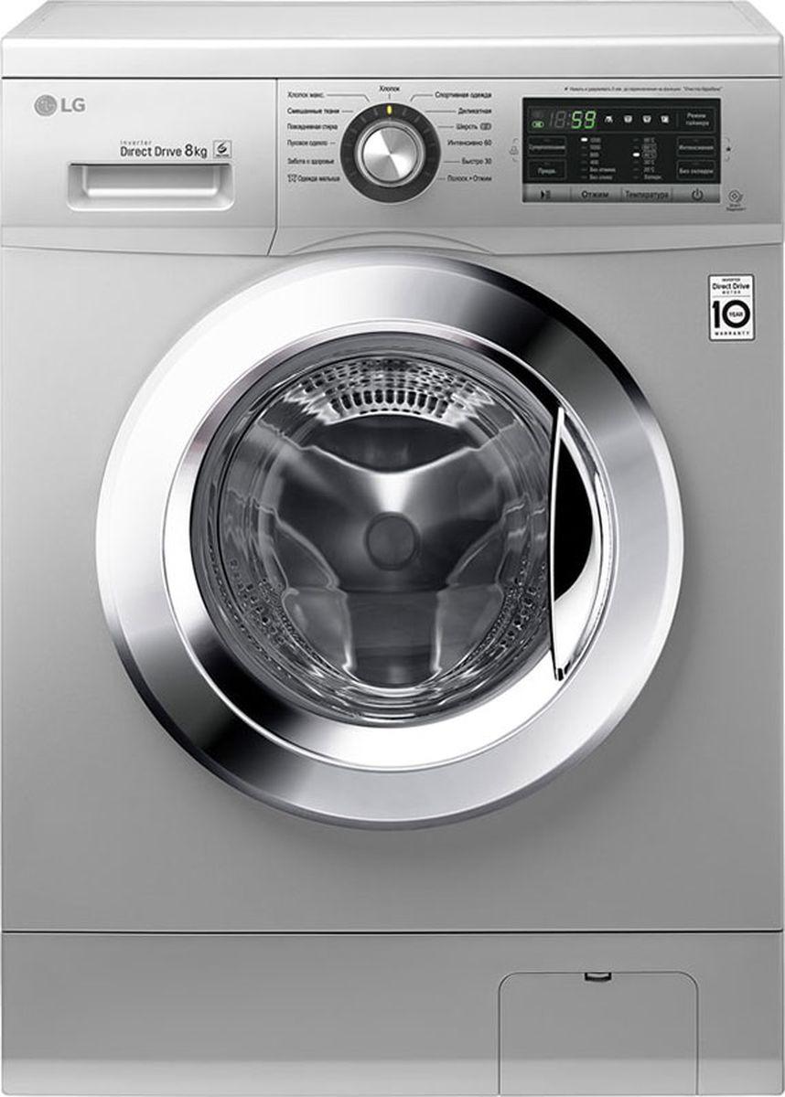 Стиральная машина LG FH2G6TD4 цена и фото