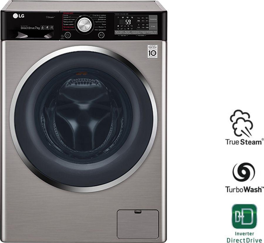 Стиральная машина LG F2J9HS2S стиральная машина узкая haier hw60 12636as
