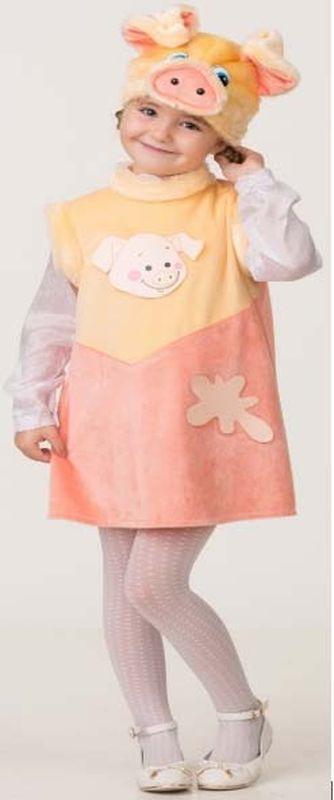 Карнавальный костюм Батик Свинка Нюша, цвет: розовый. Размер: 28
