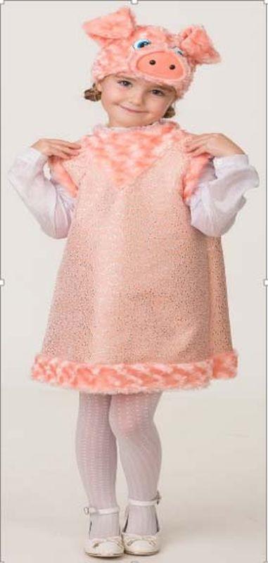 Карнавальный костюм Батик Свинка Жози, цвет: розовый. Размер: 26-28