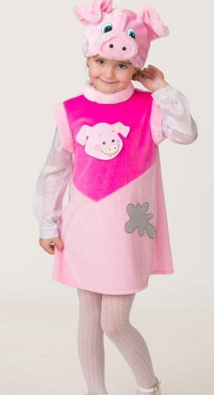 Карнавальный костюм Батик Свинка Роза, цвет: розовый. Размер: 28 костюм карнавальный батик дед мороз цвет серебристый синий размер 54 56 354461