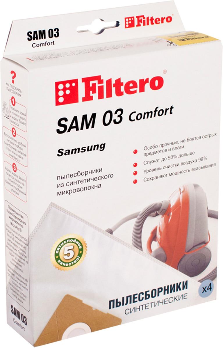 Мешок-пылесборник Filtero SAM 03 Comfort, для Samsung, синтетический, 4 шт