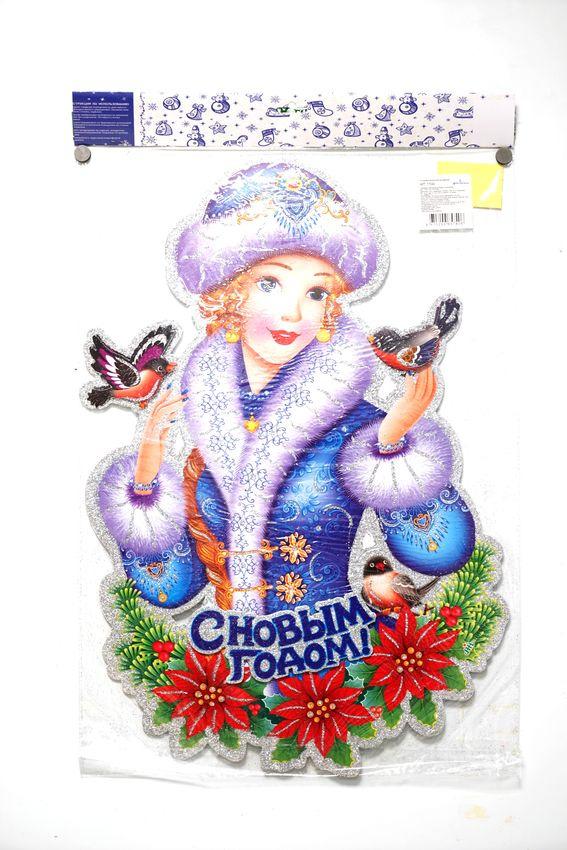 Наклейка декоративная Яркий Праздник