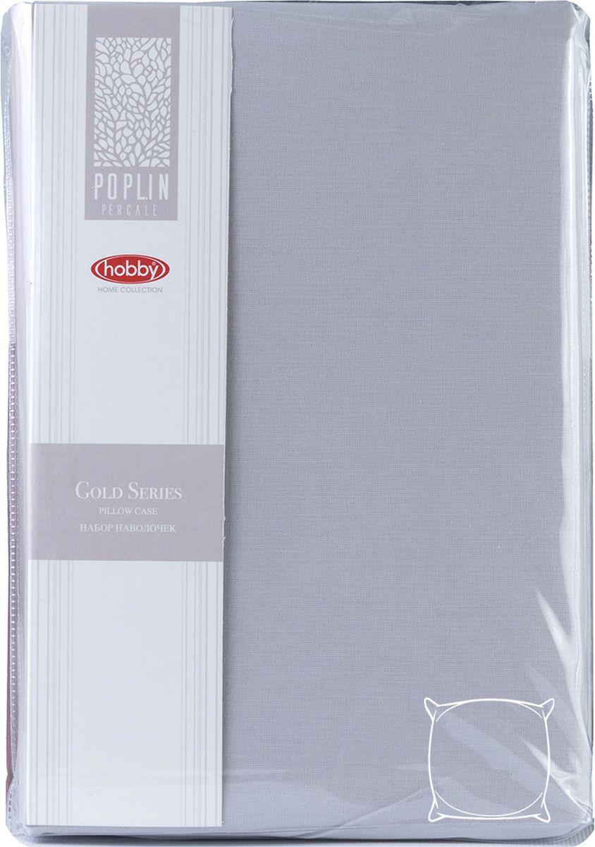 Наволочка Hobby Home Collection, цвет: светло-серый, 70 x 70 см, 2 шт. 1501001951