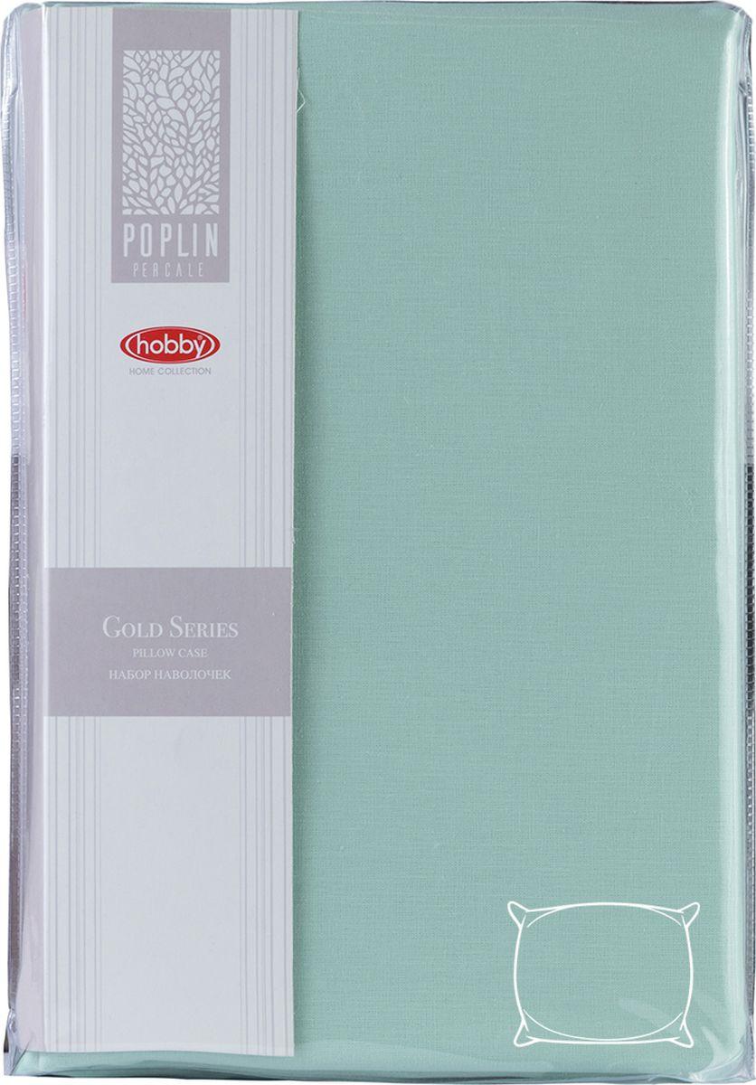 Наволочка Hobby Home Collection, цвет: светло-зеленый, 70 x 70 см, 2 шт. 1501001957
