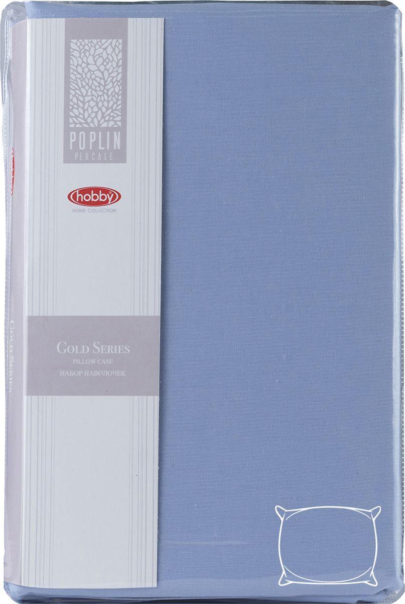 Наволочка Hobby Home Collection, цвет: голубой, 50 x 70 см, 2 шт. 1501001938