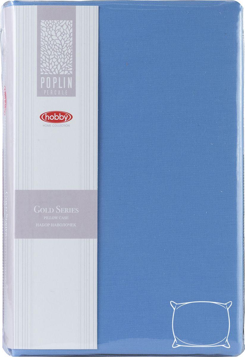 Наволочка Hobby Home Collection, цвет: синий, 50 x 70 см, 2 шт. 1501001939