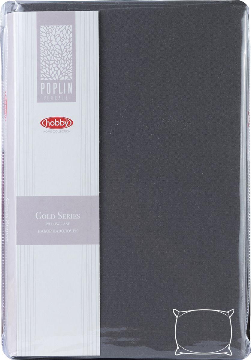 Наволочка Hobby Home Collection, цвет: темно-серый, 70 x 70 см, 2 шт. 1501001953