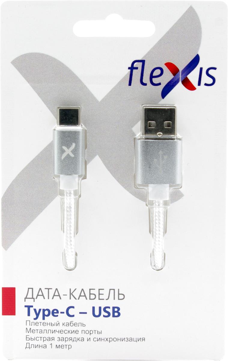Кабель Flexis Braided, FX-CAB-BDTC-SV, серебристый кабель flexis braided fx cab bdmu sv серебристый