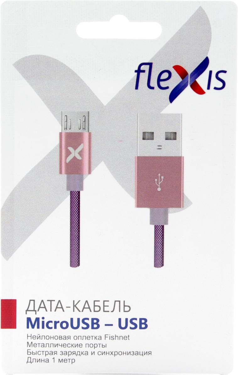 Кабель Flexis Fishnet, FX-CAB-FNMU-PR, фиолетовый square fishnet tights