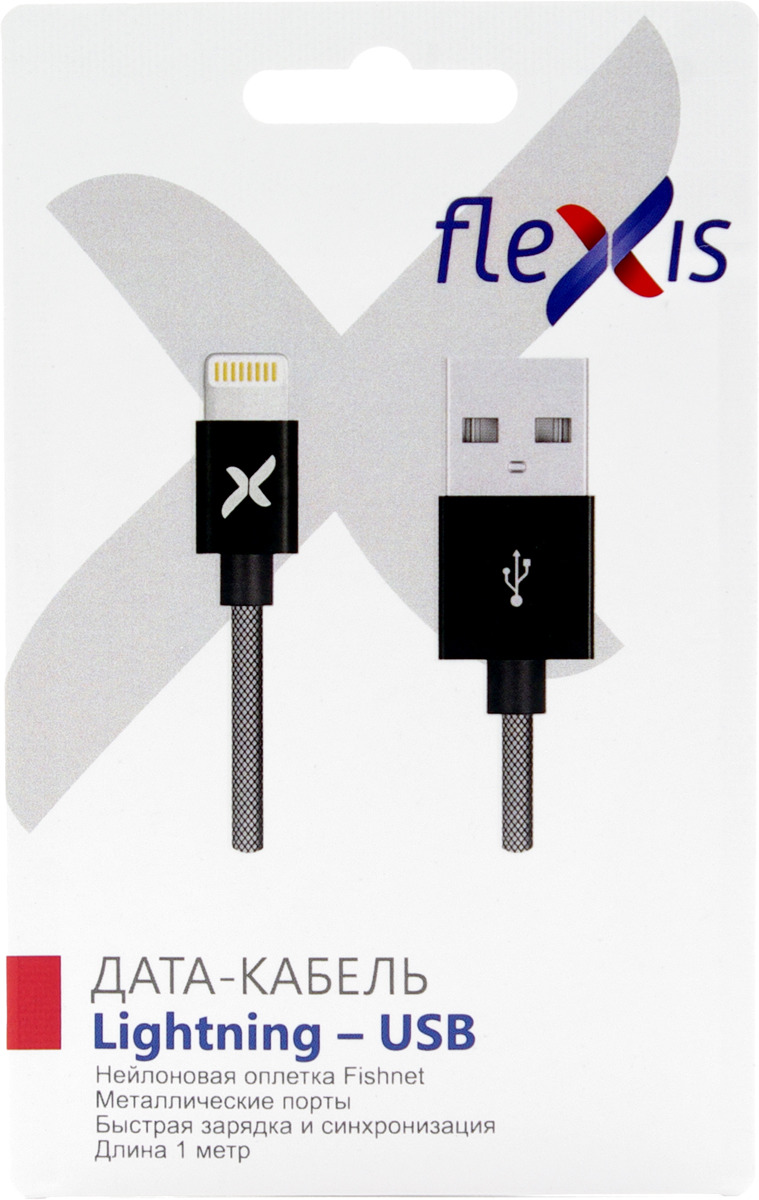 Кабель Flexis Fishnet для iPod/iPhone/iPad, FX-CAB-FN8p-BL, черный square fishnet tights