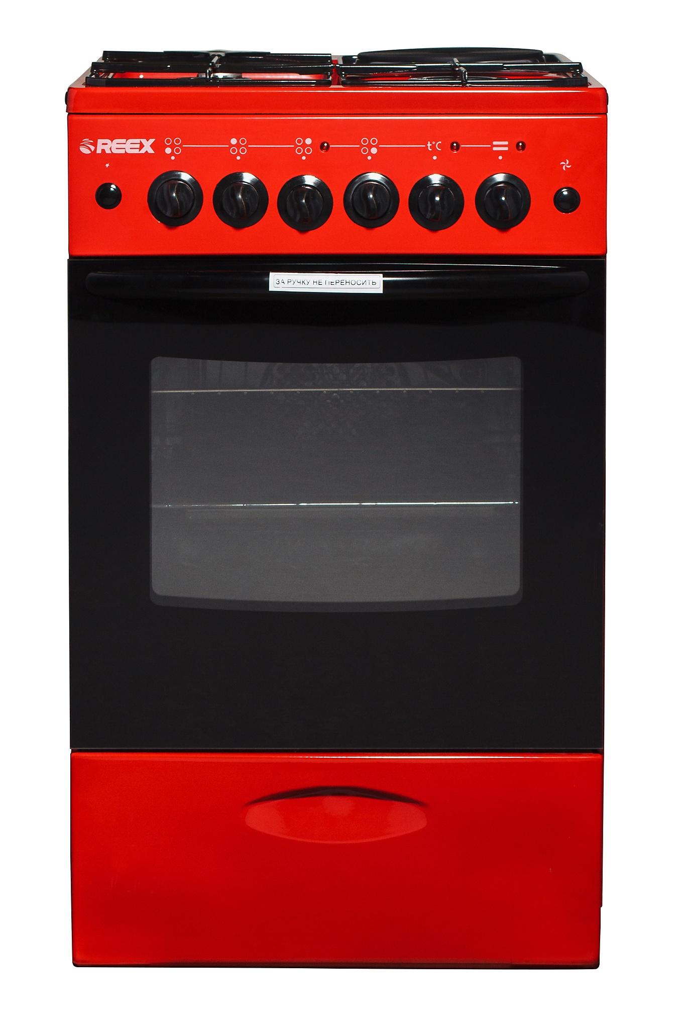 Газо-электрическая плита Reex CGE-531969 ecRd, TM000069214, красныйTM000069214Характеристики рабочей поверхности: Количество конфорок: 1 Количество горелок: 3 Мощность передней левой горелки: 1.5 кВт Мощность передней правой горелки: 2.3 кВт Мощность задней левой горелки: 1 кВт Мощность задней правой конфорки: 2 кВт (180 мм) Характеристики жарочного шкафа: Мощность верхнего ТЭНа: 1.0 кВт Мощность нижнего ТЭНа: 1.4 кВт Мощность ТЭН-гриля: 1.6 кВт Объём жарочного шкафа — 57 л Элементы комфортности: электророзжиг конвекция подсветка духовки стеклянная крышка стола дверца съёмная с двойным стеклом выдвижной ящик для хранения кухонных принадлежностей подставка для посуды малого диаметра Установленная мощность: 5.5 кВт Единовременно потребляемая мощность: 3.0 кВт Габаритные размеры: 50х60х85 см (ШхГхВ) Габариты в упаковке: 55х66х95 см (ШхГхВ) Цвет: красный Масса брутто: 42 кг Масса нетто : 36 кг. Газ: природный или сжиженный Гарантия:2 года