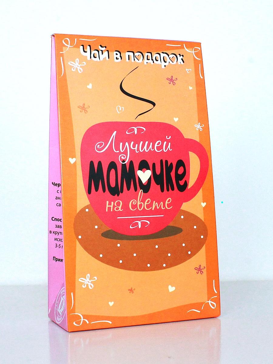 Чай листовой Важный чайник Чай чай листовой красный вкусная помощь любимой мамочке 50 г