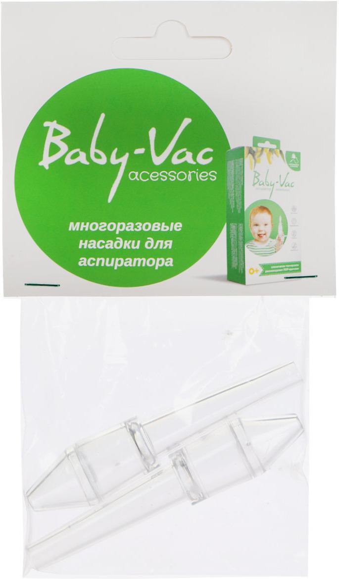 цена на Насадки сменные для аспиратора Baby-Vac, 2 шт. 19202-1