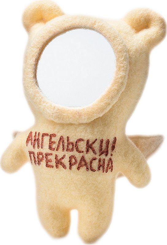 Зеркало-игрушка Бюро находок Ангельски прекрасна, AIZ01, бежевый, диаметр 4,5 см рюмка бюро находок сними напряжение цвет прозрачный