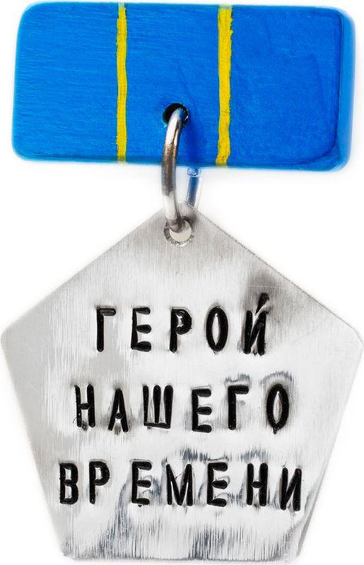 Медаль сувенирная Бюро находок