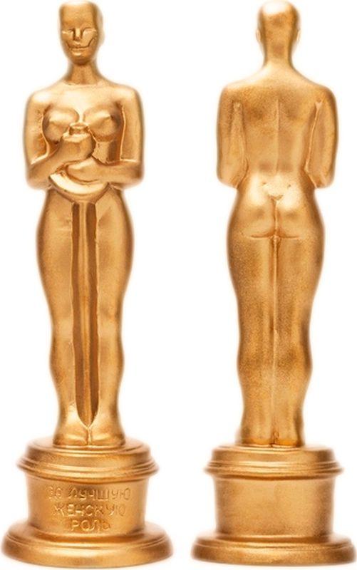 Кубок Бюро находок Оскар. За лучшую женскую роль, цвет: бронзовый кубок бюро находок оскар за лучшую женскую роль цвет бронзовый