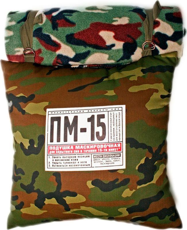 цена на Подушка Бюро находок ПМ 15 маскировочная, APO15, с пледом, разноцветный, 40 х 40 см