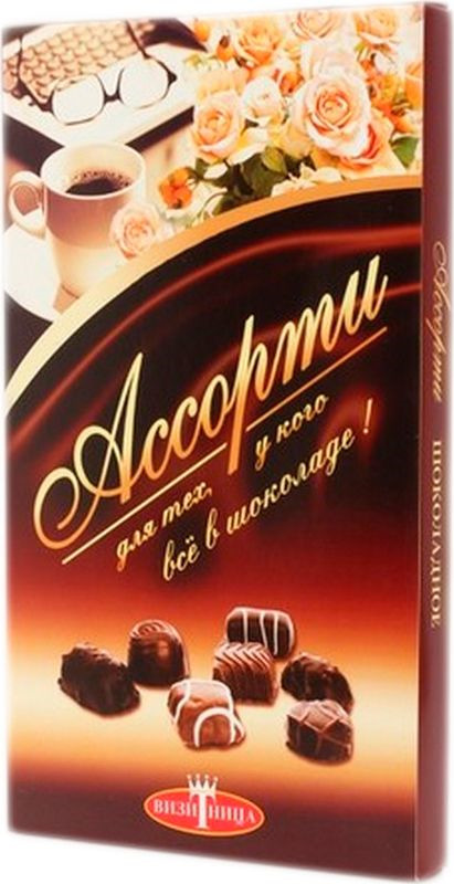 Визитница Бюро находок Ассорти в шоколаде, B407, бежевый, коричневый рюмка бюро находок сними напряжение цвет прозрачный