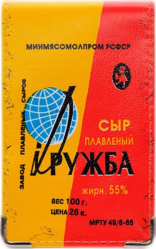 Визитница Бюро находок Настоящая дружба, B413, желтый, красный табличка на дверь бюро находок процедурная цвет красный