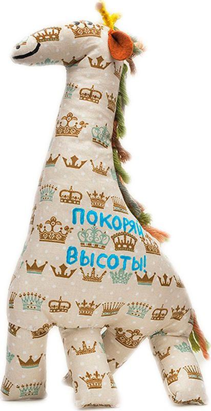 """Фото Мягкая игрушка Бюро находок """"Жираф. Покоряй высоты"""", GR21"""
