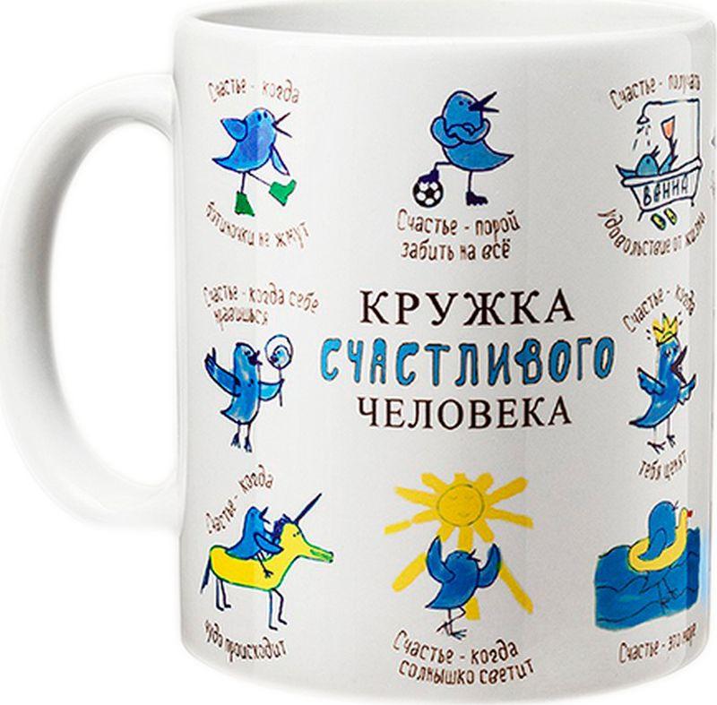 Кружка Бюро Находок Счастливого человека, KR12, белый, 350 мл обложка для паспорта бюро находок счастливого человека цвет желтый ok34