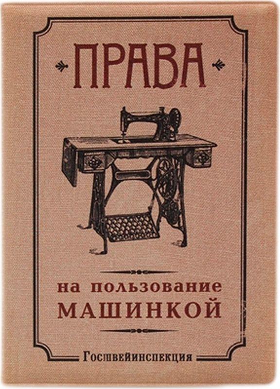 Обложка для автодокументов Бюро находок Машинка, OA05, серый, коричневый визитница бюро находок особы приближенные цвет светло коричневый b402