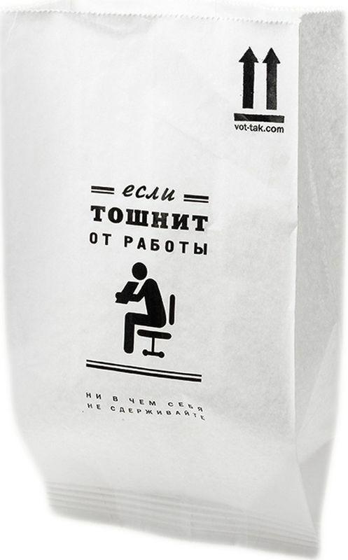 Подарок с приколом Бюро находок Если тошнит от работы, PK02, белый витамины от головокружения