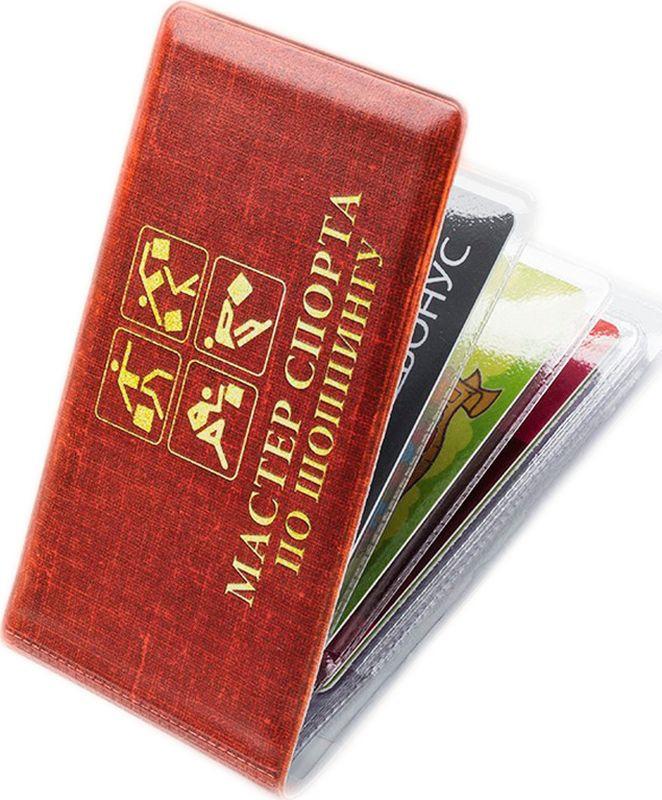 Футляр для карт Бюро находок Мастер спорта по шопингу, SU107, красный футляр для карт бюро находок мастер спорта по шопингу su107 красный