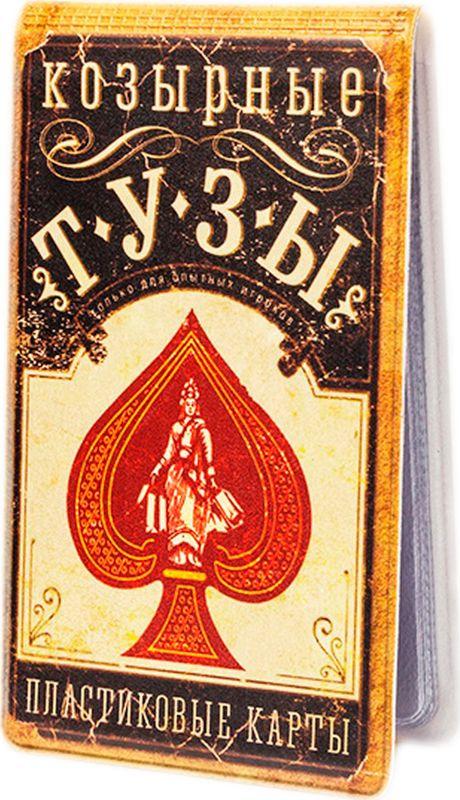 Футляр для карт Бюро находок Туз, SU113, черный, красный, бежевый футляр для карт бюро находок мастер спорта по шопингу su107 красный