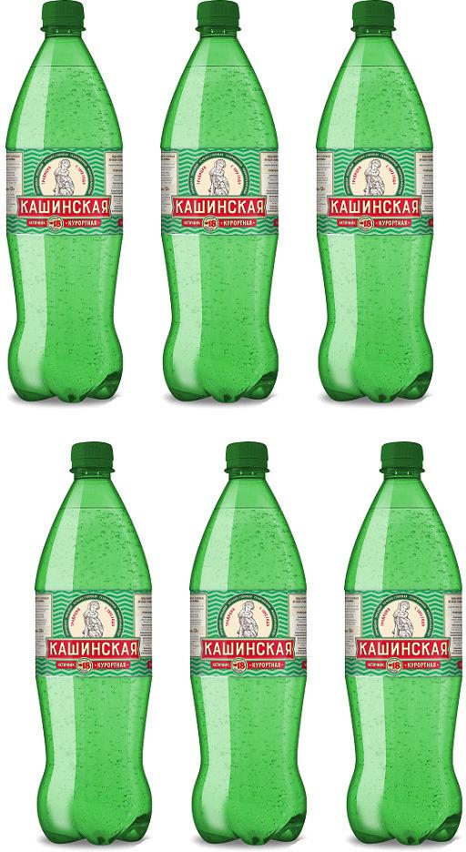 Вода Кашинская, газированная, 6 шт х 1,5 л