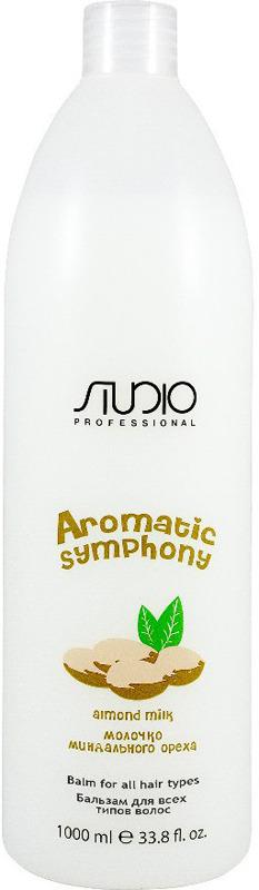 Бальзам для волос Kapous Professional Aromatic Symphony Молочко миндального ореха, для всех типов волос, 1 л kapous бальзам для всех типов волос черная смородина aromatic symphony studio 1 л