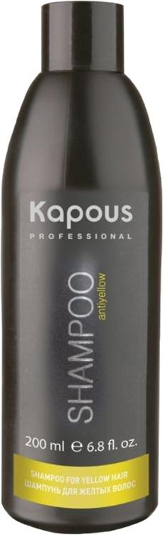 Шампунь Kapous Professional Antiyellow Анти-желтый, 200 мл цена