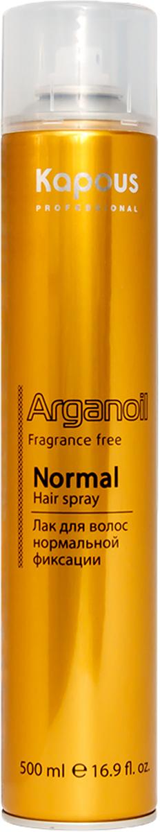 Лак для волос Kapous Professional Arganoil Fragrance Free, аэрозольный, нормальной фиксации, с маслом арганы, 500 мл menard embellir night cream n fragrance free объем 35 мл