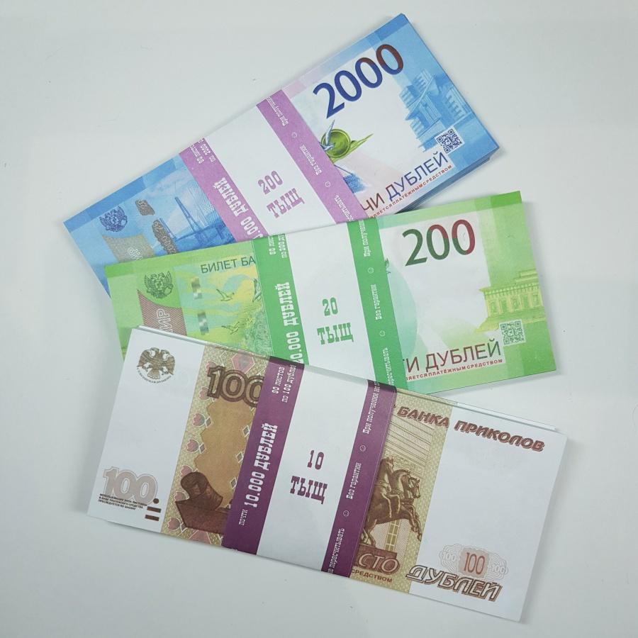 Сувенирные деньги Филькина грамота Рубли 362-AD0000150 сувенир филькина грамота блокнот пачка 500 руб nh0000005