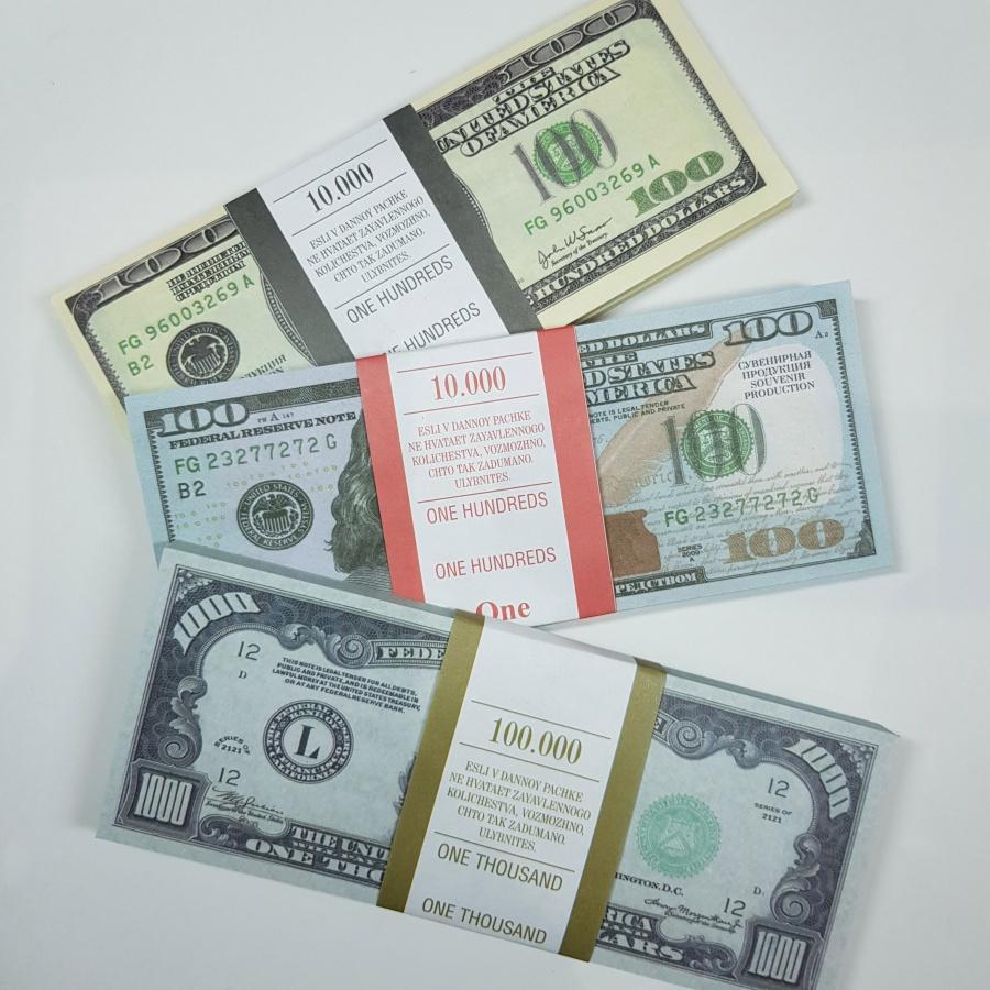 Сувенирные деньги Филькина грамота