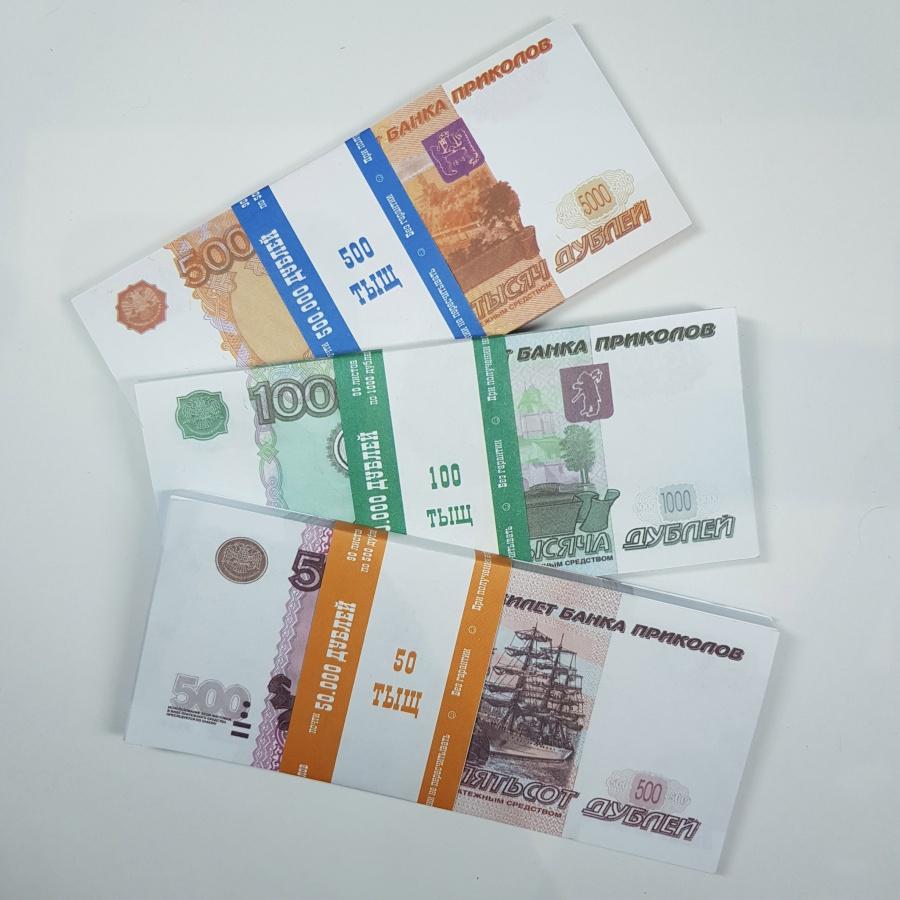 Сувенирные деньги Филькина грамота Рубли AD0000149 сувенир печатная продукция сувенирные деньги 500 дублей