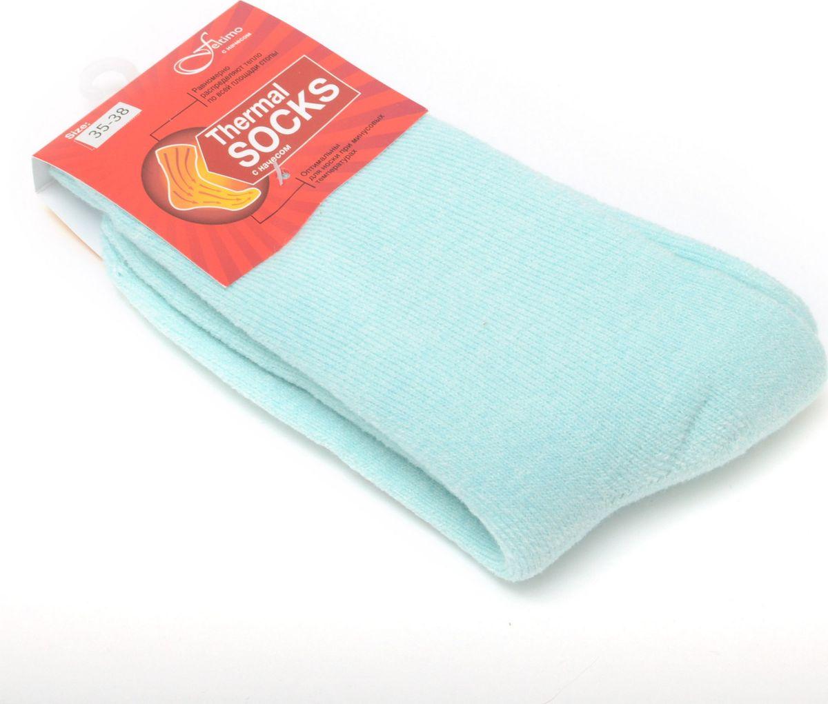 Носки Feltimo стоимость