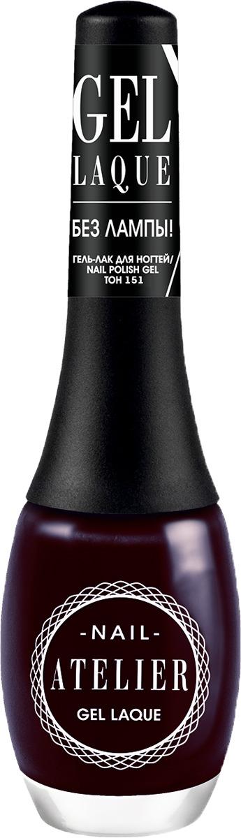 Гель-лак для ногтей Vivienne Sabo Nail Atelier D215010251, тон №151 ягодно-ежевичный теплый, 12 мл vivienne sabo gel laque nail atelier гель лак для ногтей тон 119 12 мл
